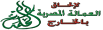 شركة الحكمة Logo